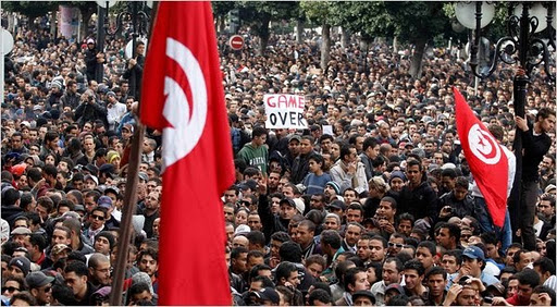TunisiaJasmineRevolution